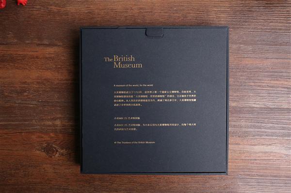 Xiaomi Mi MIX 2S Special Art Edition: caja de arte