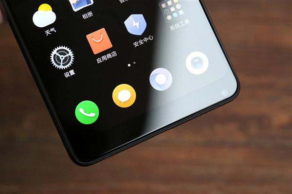 Xiaomi Mi MIX 2S Special Art Edition: pantalla