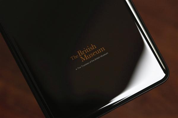 Xiaomi Mi MIX 2S Edición especial de arte: inscripción en el Museo Británico