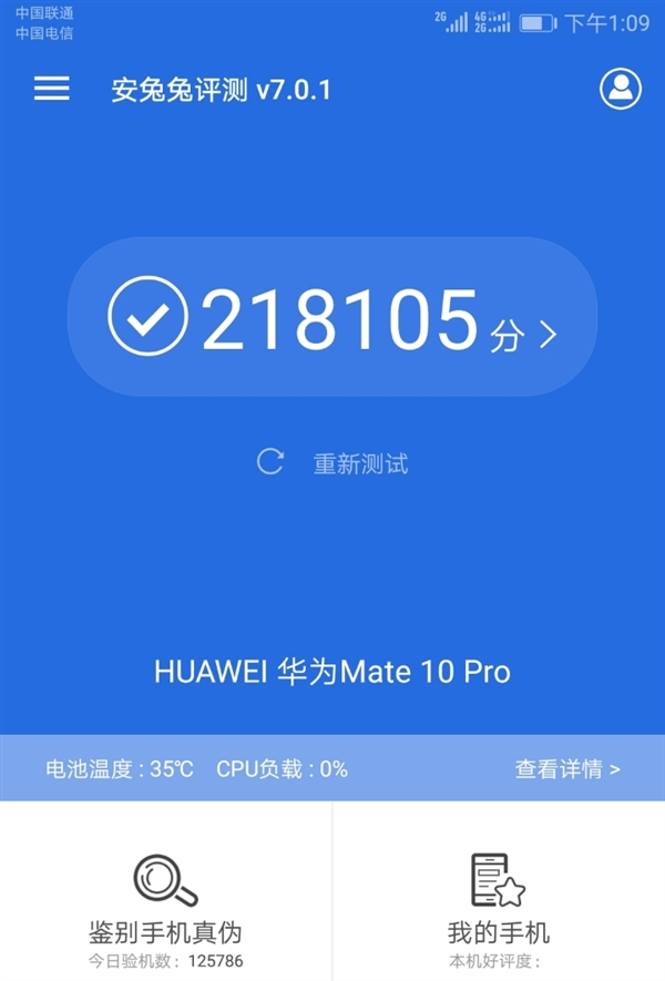 Xiaomi Polaris