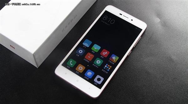 Modelo Xiaomi REDMO 4A