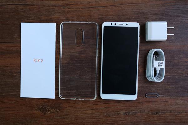 Xiaomi REDMO 5