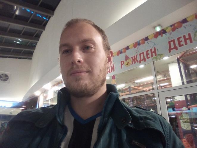 Vernee MIX 2 Camera Review Selfie inside