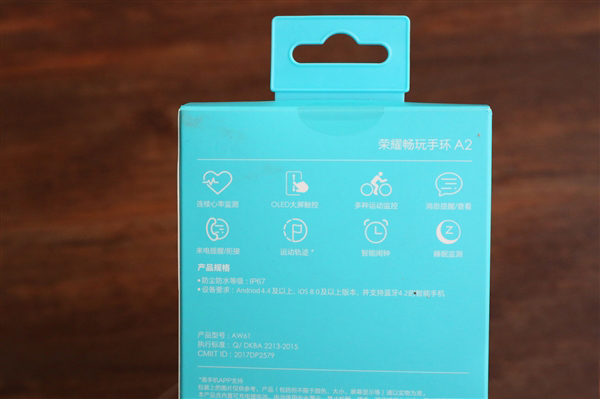 Huawei Honor A2