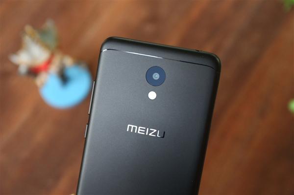 Meizu M6 Negro
