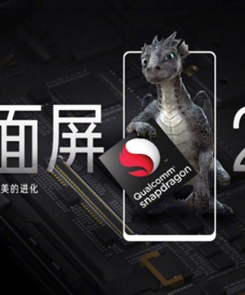 Archivos PPT de Xiaomi Mi MIX 2 (10)