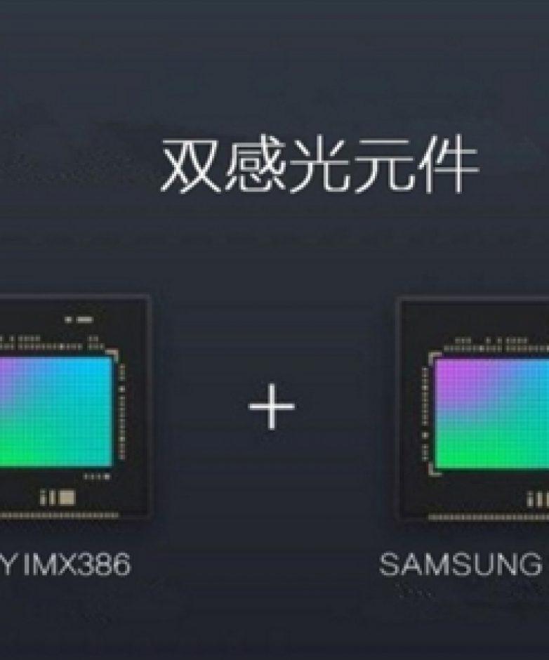 Archivos PPT de Xiaomi Mi MIX 2 (4)