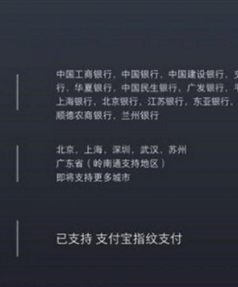 Archivos PPT de Xiaomi Mi MIX 2 (8)