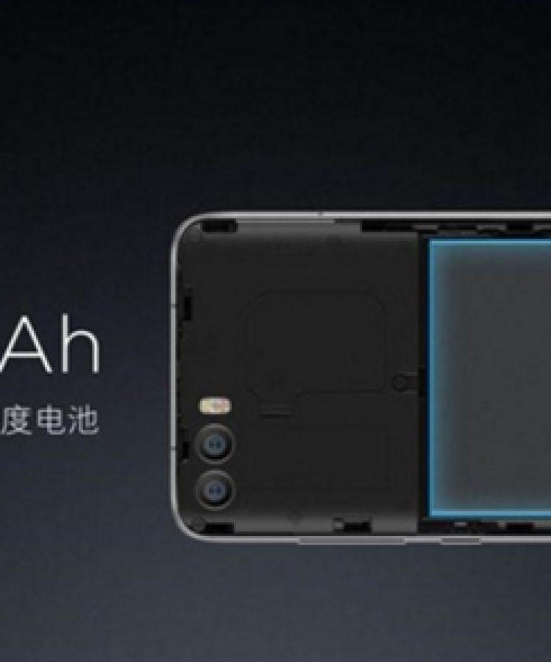 Archivos PPT de Xiaomi Mi MIX 2 (3)