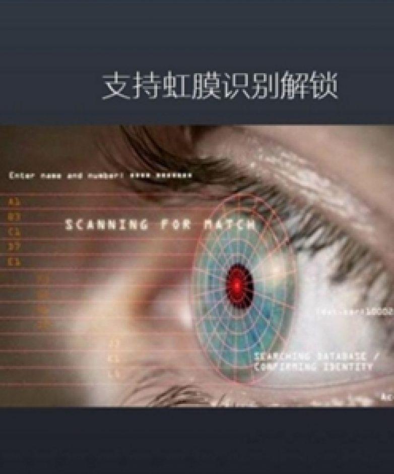 Archivos PPT de Xiaomi Mi MIX 2 (1)