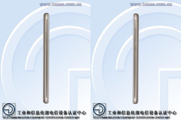 Xiaomi REDMO 5A