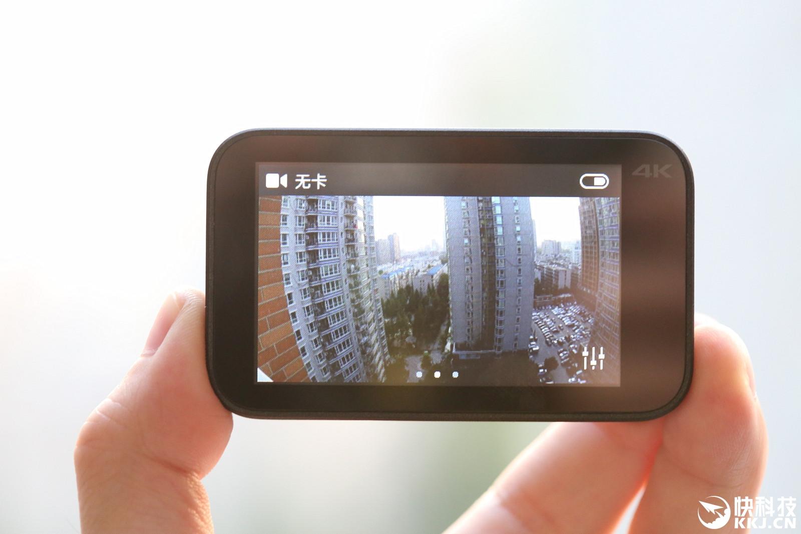 Cámara de acción Xiaomi mini 4K