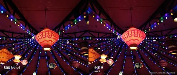 Ejemplos de fotos Meizu M6 Note
