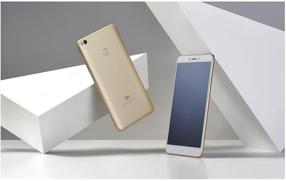 Xiaomi mí max 2 mejor precio