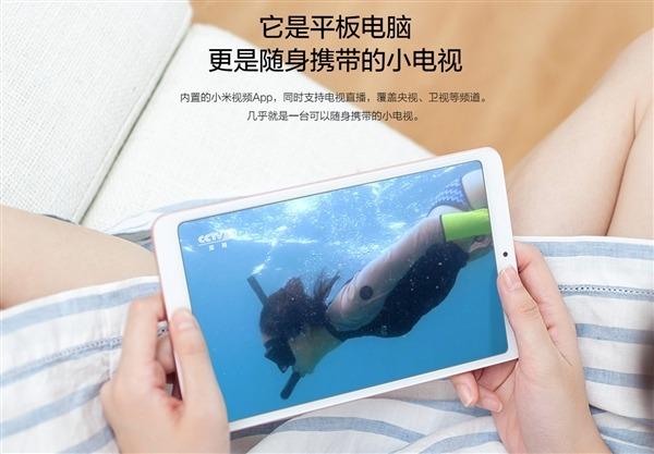 Anunciado Xiaomi Mi Pad 4 con funciones mejoradas