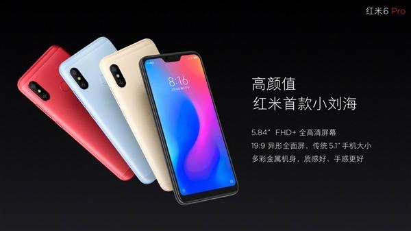 Xiaomi REDMO 6 Pro se presentó oficialmente a partir de 999 yuanes